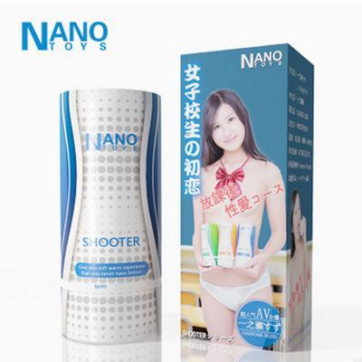 Cóc thủ dâm Nano toys có rung giá rẻ nhập khẩu