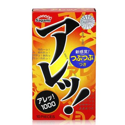 Hộp bao cao su Sagami Are-Are 10 chiếc giá ưu đãi