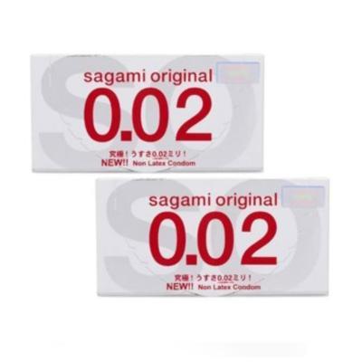 Hộp bao cao su Sagami Original 0.02 2 chiếc cao cấp chính hãng