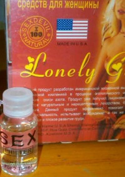 Kích thích chị em trong thời kì mãn kinh bằng thuốc kích dục Lonely Girls